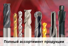 Somta Полный ассортимент продукции